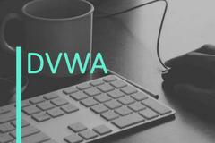 DVWA:你品你细品之萌新详细通关实践