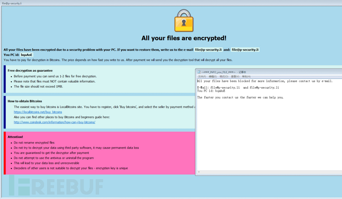 上邦-加密软件|文档管理