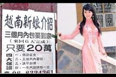 """""""小姑娘最好卖,8万一个!"""",揭秘""""越南新娘""""黑色产业链!"""