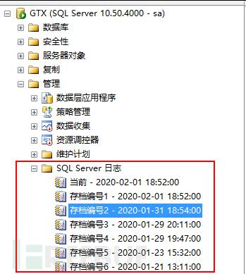 等保测评2.0:SQLServer安全审计
