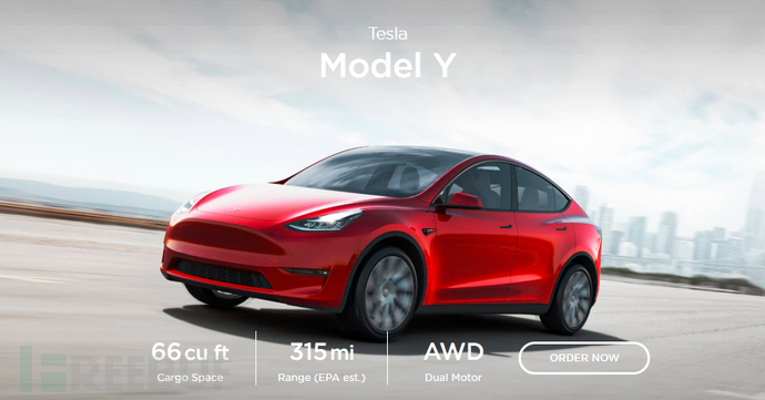 挖洞经验 | 以未授权方式查看特斯拉未公开车型Model Y参数数据