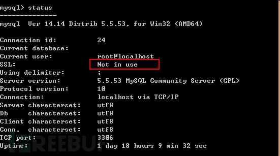 等保测评2.0:MySQL身份鉴别(下)