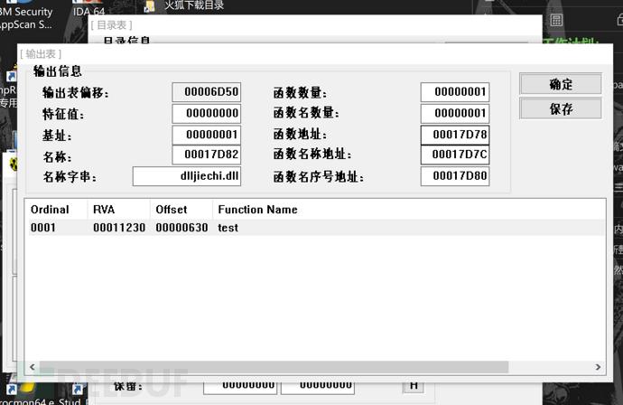5d3bc2c3-17a1-4984-9752-5aa1fb324980.png