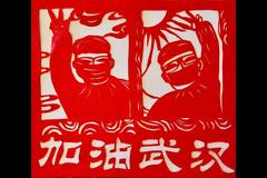 """""""5000人涌向西湖,香山游客爆满"""":比疫情蔓延更可怕的,是放松警惕!"""