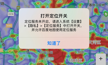 流氓应用隐私收割利器:苹果设备剪贴板泄漏GPS信息隐患分析