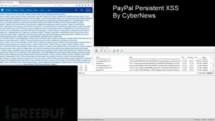 挖洞经验 | 不被PayPal待见的6个安全漏洞