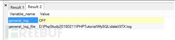 等保测评2.0:MySQL安全审计