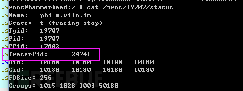 Kernel Hack实战:修改并编译手机内核源码对抗反调试