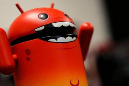 Android Cerberus恶意样本分析