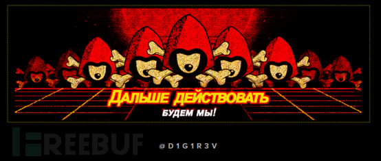 关于俄罗斯联邦安全局FSB承包商0day公司的秘辛