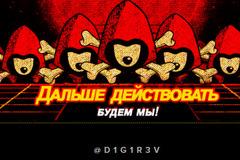 独家:关于俄罗斯联邦安全局FSB承包商0day公司的秘辛