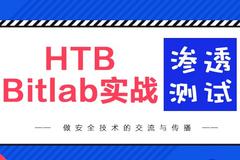 渗透测试 | HTB-Bitlab实战