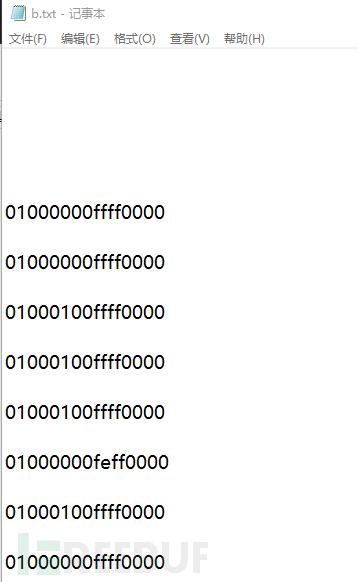 《USB流量取证分析》