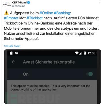 TrickBot木马将获取交易身份验证码的应用推向德国银行客户