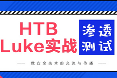 渗透测试 | HTB-Luke实战