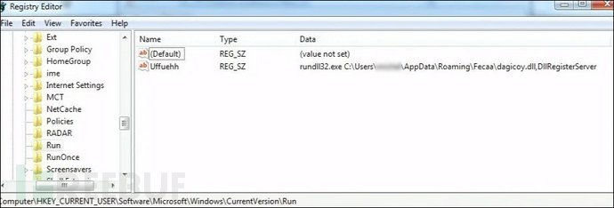 Registry entry created to gain persistence.jpg