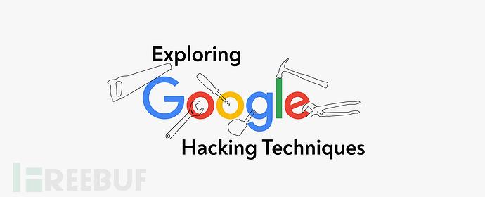 uDork:一款功能强大的Google Hacking工具