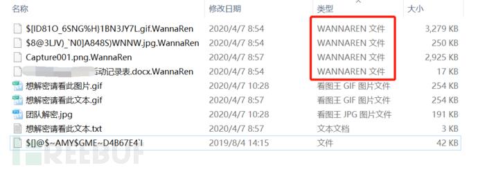 微信截图_20200407161038_看图王.png