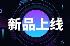 您身边的物联网安全医生,青莲云正式推出IoT安全检测平台