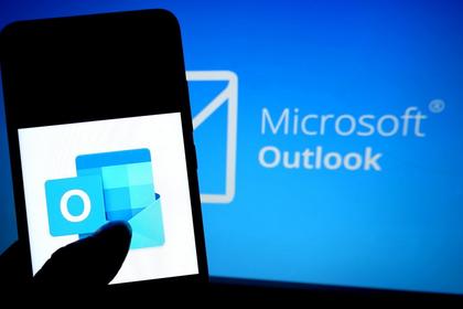 Outlook滥用利用链