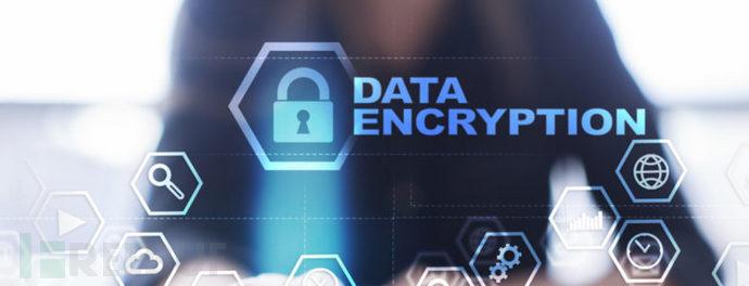 加密就安全了?一览用户的数据安全盲点