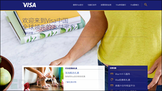 Blackloan:针对中国、越南、马来西亚VISA用户的新黑产组织