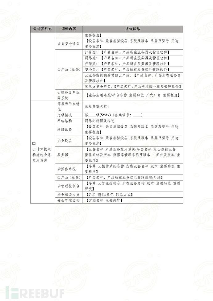 文字文稿1_02.jpg