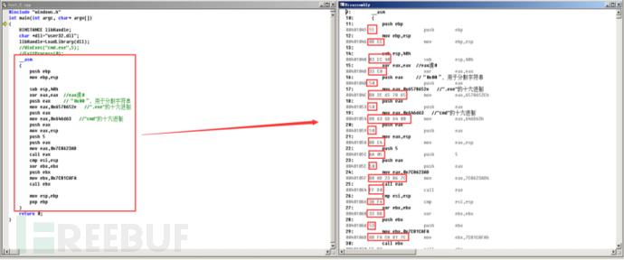 小方-随笔之提取Shellcode简单利用本地缓冲区溢出