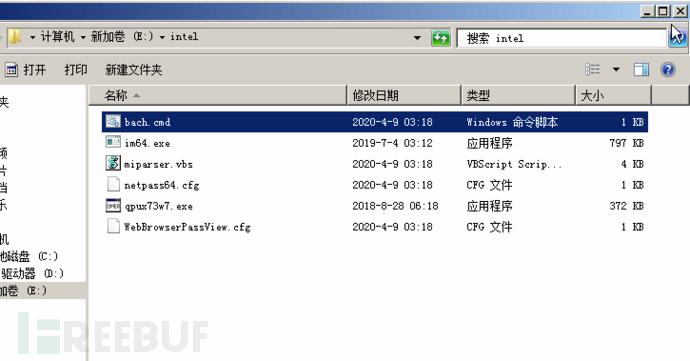 小方娱乐网:Sodinokibi新变种呈现定制化,疑似团伙连续作案