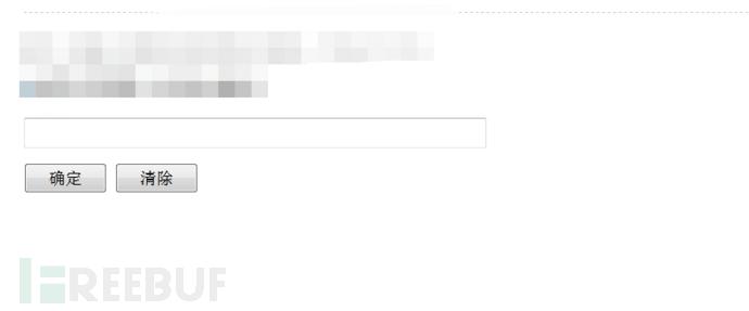 一次SQL注入到代码审计之路