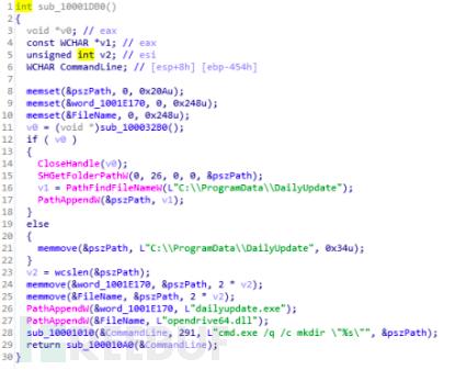 MMCore针对南亚地区的攻击活动分析插图41