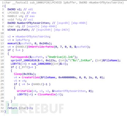 MMCore针对南亚地区的攻击活动分析插图43