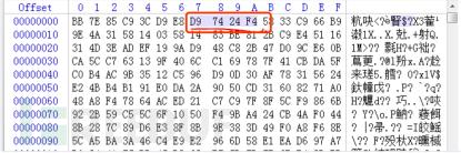 MMCore针对南亚地区的攻击活动分析插图83