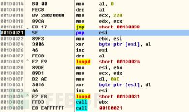 MMCore针对南亚地区的攻击活动分析插图87