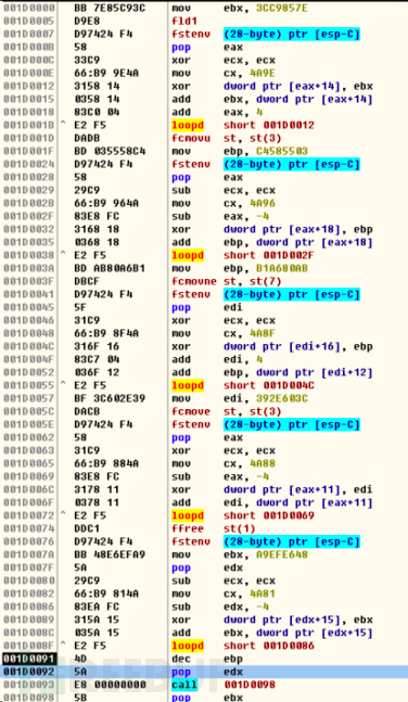 MMCore针对南亚地区的攻击活动分析插图89