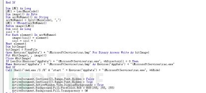 MMCore针对南亚地区的攻击活动分析插图101