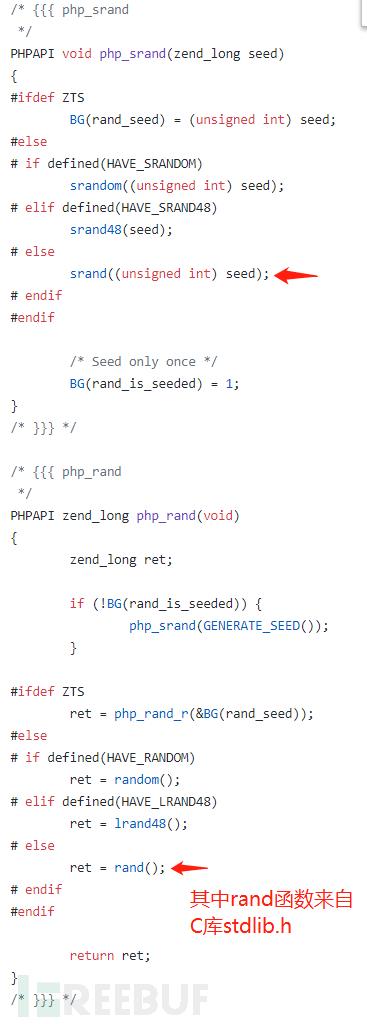 DEDECMS伪随机漏洞 (一) :PHP下随机函数的研究