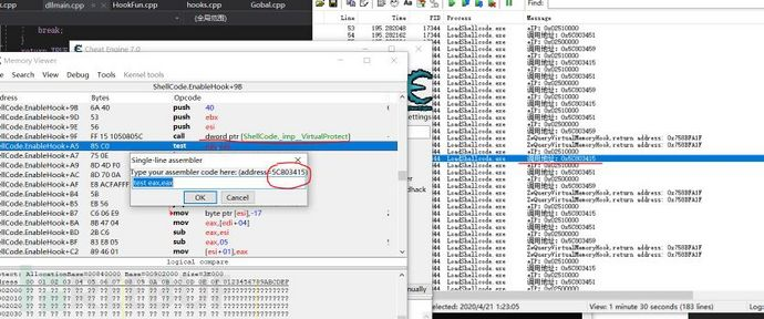 FPS游戏反作弊系统设计:API调用回溯