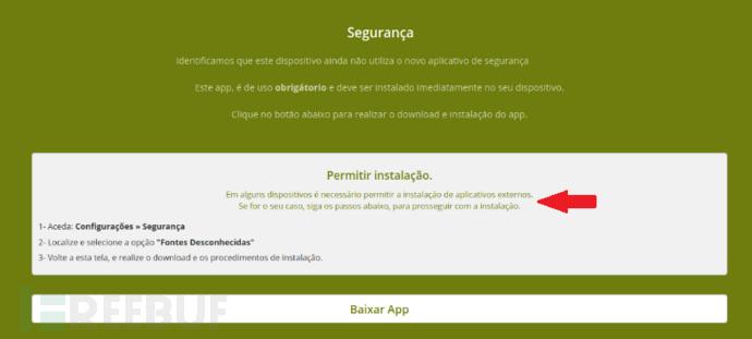 """小方娱乐网:瞄准""""两牙"""":新型银行木马攻击葡萄牙和西班牙语用户"""