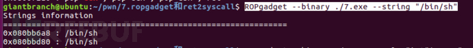 构造带有堆栈保护的指令流