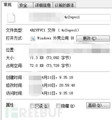 小方娱乐网:实战中应急响应溯源思路