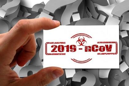 COVID19如何改变网络安全行业