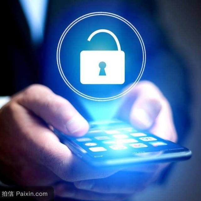 极客安全MobileSecurity