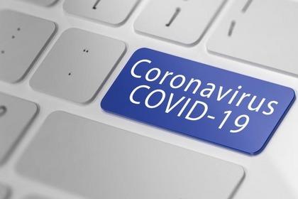 挖洞经验   COVID-19期间数百个曝露在互联网上的内部服务台系统(Service Desks)