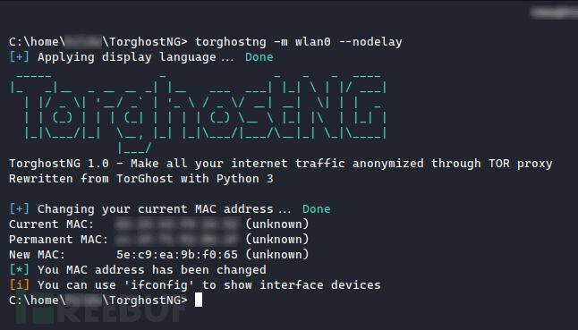 TorghostNG:一款功能强大的网络流量匿名化工具