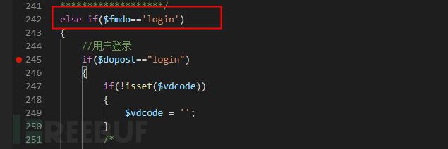 DEDECMS伪随机漏洞 (二) :Cookie算法与Rootkey随机强度分析