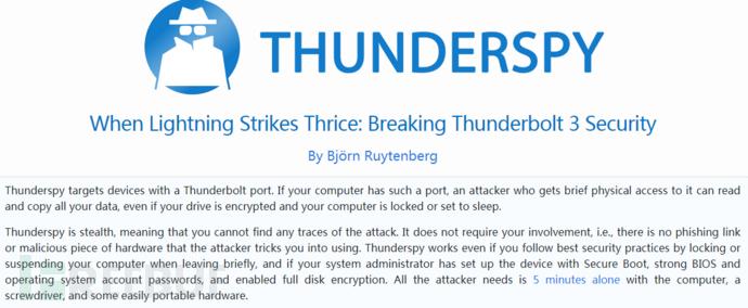 雷电3接口漏洞影响数百万计算机:5分钟解锁设备,无法修复
