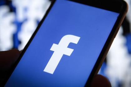 挖洞经验 | 从postMessage跨域通信中发现的Facebook DOM XSS($20000)