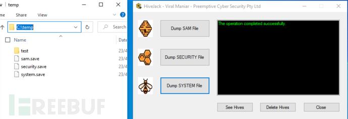 我爱辅助:一款安全研究Windows凭证导出工具插图(2)
